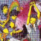 Quarantine-Albumcover