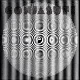 Albumcover: Gonjasufi - A Sufi And A Killer